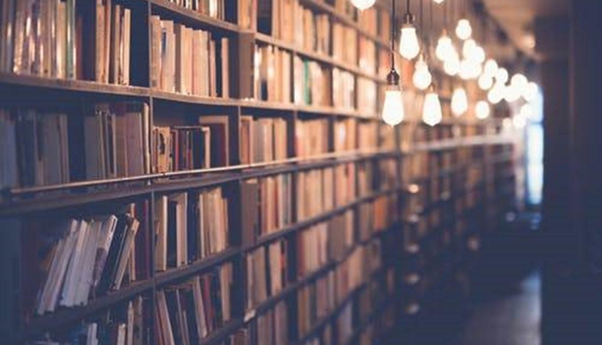 أبجد الحياة المكتبية