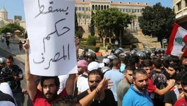 الانقلاب المتدرج على النظام نحو الجمهورية الثالثة 48 ساعة حاسمة مع الدائنين قبل الافلاس؟