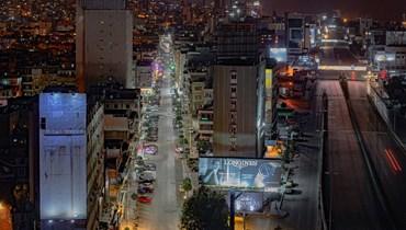برج حمود بعد بدء حظر التجول (تصوير نبيل اسماعيل).