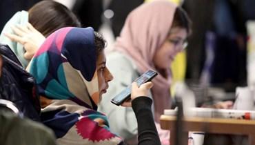 إيرانيات عاملات في التكنولوجيا يجهدن  للحفاظ على وظائفهن وسط أزمة كورونا