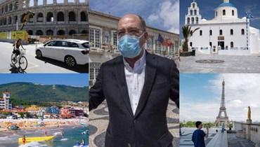 إسبانيا وفرنسا والإمارات... مواعيد عودة حركة السياحة العالمية بعد أزمة كورونا