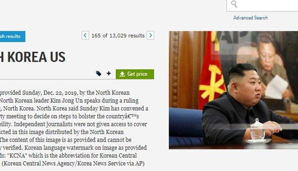 """زعيم كوريا الشماليّة """"ظهر بعد شائعة وفاته""""؟ FactCheck#"""