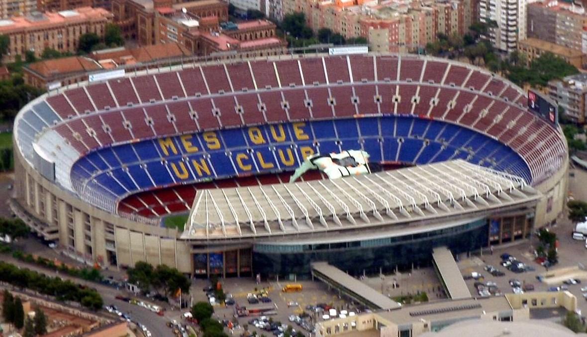 حكومة كتالونيا تطلب إقامة المباراة من دون جمهور سبب كورونا!