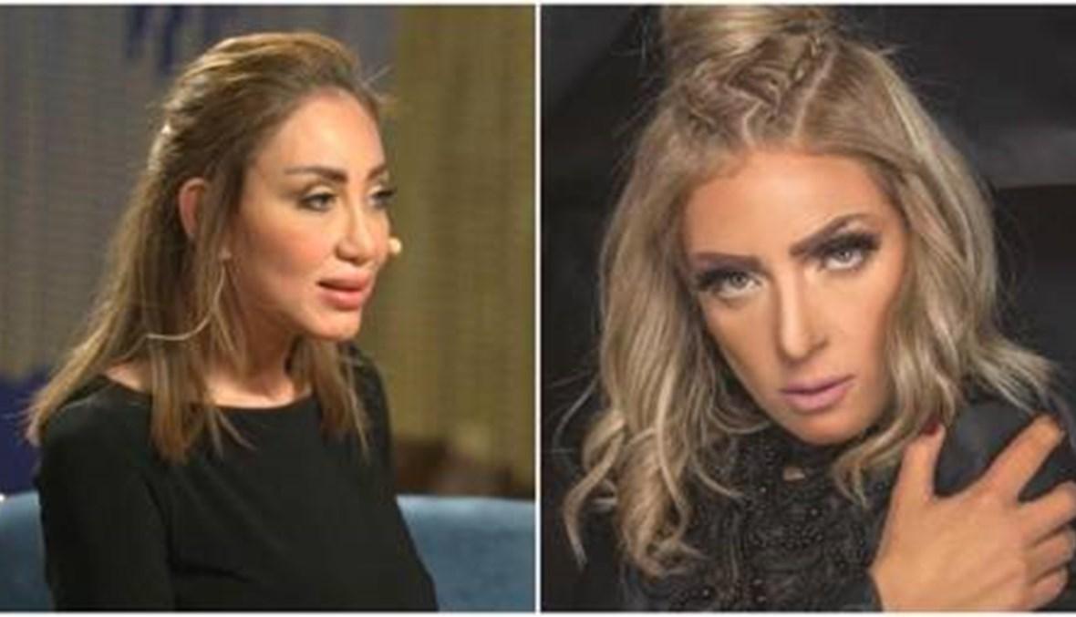 قبل ريهام سعيد والبارودي.. حرب النجوم تشتعل في مصر
