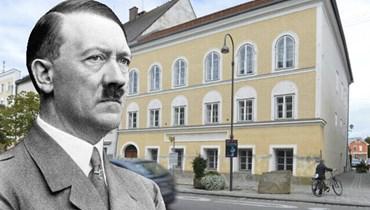 النمسا تعلن عن تحويل منزل هتلر إلى مركز شرطة!