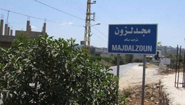إصابة عسكري من مجدل زون... والبلدية توضح