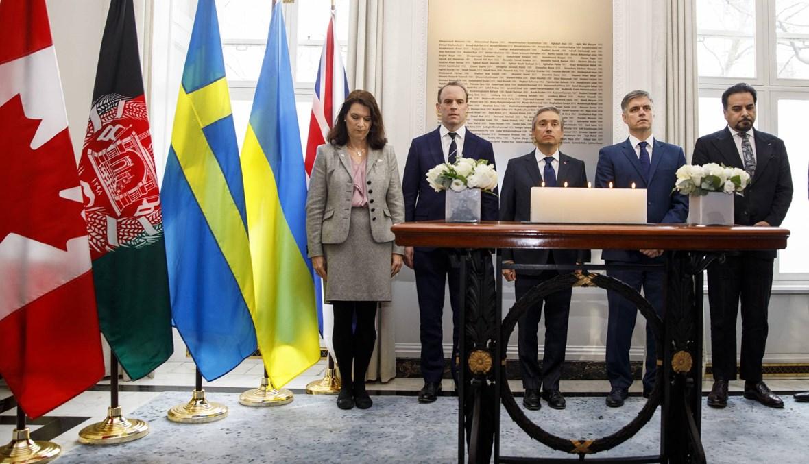 خمس دول تطالب إيران بدفع تعويضات لعائلات ضحايا الطائرة الأوكرانيّة المنكوبة