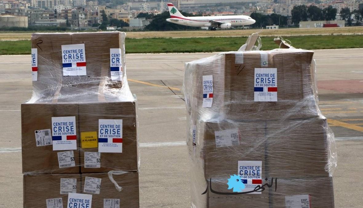 """مساعدات فرنسية للبنان لمواجهة كورونا... """"استجابة لطلب السلطات اللبنانية"""" (صور)"""