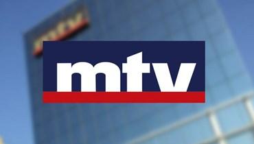 خبر مفبرك عن وجود عاملين في MTV بعرس فرنسا الذي حضرته مي شدياق... والإدارة تنفي