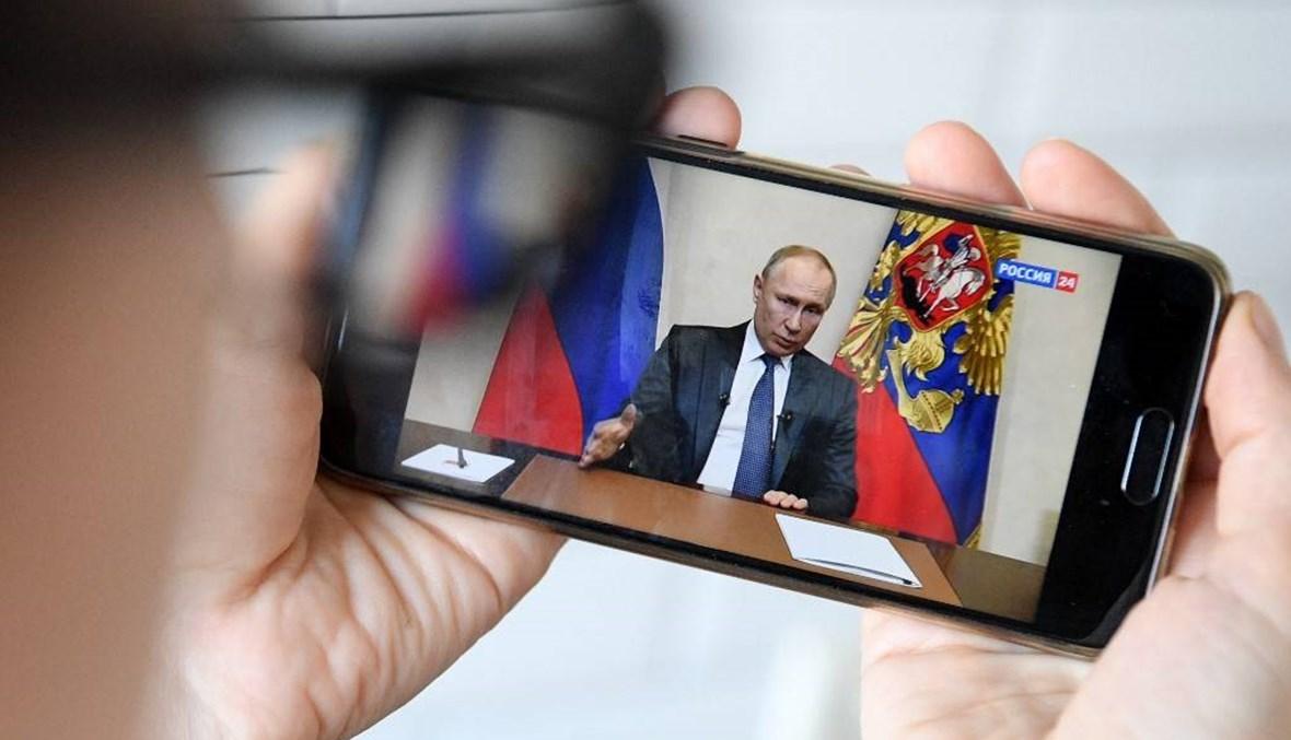 بوتين يرجئ التصويت على التعديل الدستوري... إجازة عامة بسبب كورونا
