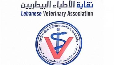 نقابة الأطباء البيطريين تحذّر من قتل أو تسميم أو تعذيب الحيوانات الأليفة والبرية