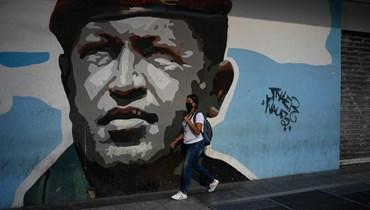 """أزمة كورونا تعزّز سلطة مادورو في فنزويلا: غوايدو المعزول يتّهم السلطة بـ""""الكذب"""""""