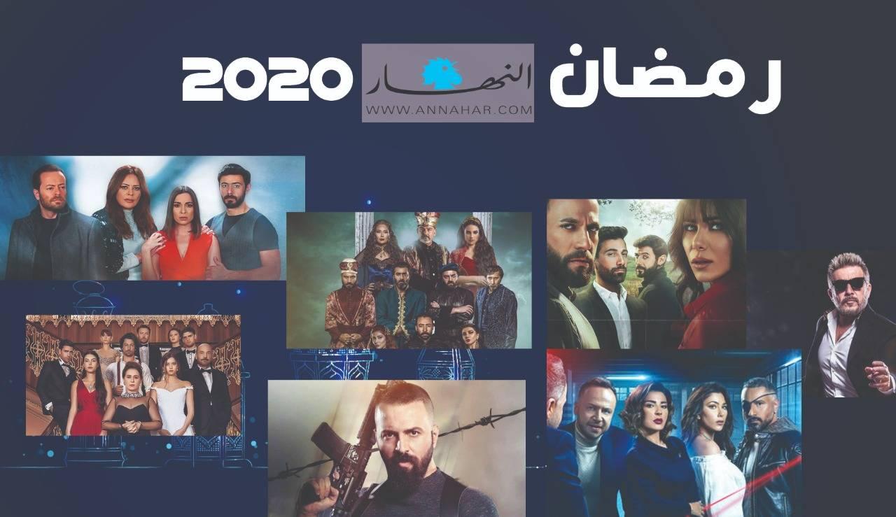 بالأرقام المسلسلات الأكثر مشاهدة في رمضان النهار