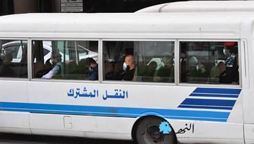 سبع رحلات لطيران الشرق الاوسط تصل الى مطار رفيق الحريري الدولي اليوم