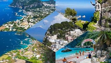 """قبلة الأغنياء... فرصة لقضاء إجازة مميزة في ساحل """"أمالفي"""" بميزانية محدودة"""