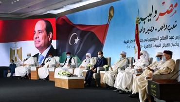 """السيسي يرحّب بإعلان وقف العمليّات العسكريّة في ليبيا: """"خطوة مهمة"""""""