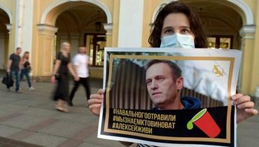 """برلين """"على اتّصال"""" بموسكو للتوصل إلى """"حلّ للحالة الإنسانيّة العاجلة"""" لنافالني"""