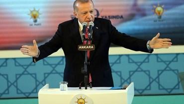 """إردوغان: تركيا اكتشفت أكبر حقل غاز طبيعي """"في تاريخها"""" في البحر الأسود"""