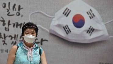 منذ آذار... كوريا الجنوبية تسجل أعلى زيادة في إصابات كورونا