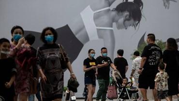 """وزير الخارجيّة الصيني يقوم بجولة أوروبيّة: الهدف """"التعاون في مواجهة كورونا"""""""