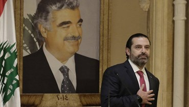Hariri withdraws his candidacy for PM, calls for quick government formation