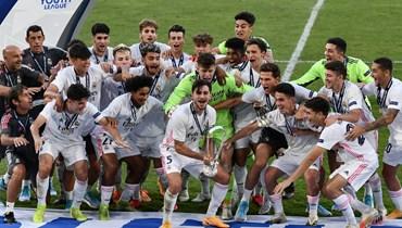 شباب ريال مدريد أبطال أوروبا