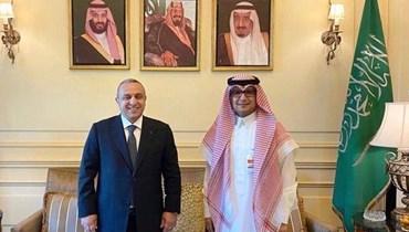 إنشاء مكتب إقليمي لاتحاد المصارف العربية في السعودية