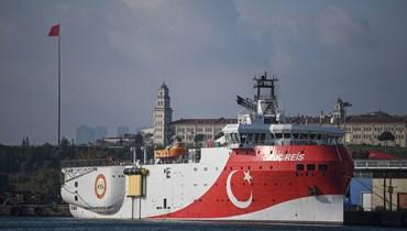 وسط توتّر مع اليونان... تدريبات عسكرية تركية مع البحرية الأميركية في المتوسط