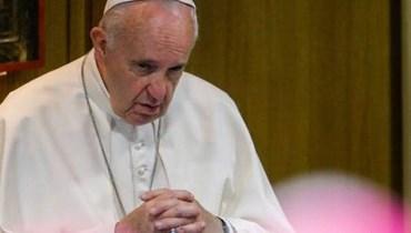 """البابا فرنسيس يندد بـ""""فيروس الاقتصاد المريض"""" """"عدم المساواة: إنه ظلم يصرخ إلى السماء"""""""