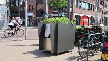 """""""مباوِل القنّب""""... وسيلة أمستردام الجديدة لمواجهة مشكلة التبوّل في الأماكن العامّة"""