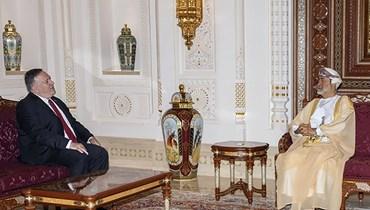 بومبيو التقى سلطان عمان في ختام جولته في الشرق الأوسط
