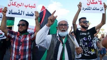 """ليبيا: حكومة الوفاق تحذّر المسلّحين من """"محاولة المساس بحياة المتظاهرين"""" في طرابلس"""