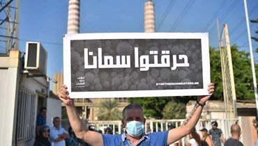 أين لبنان من استراتيجيته الوطنية لإدارة نوعية الهواء؟