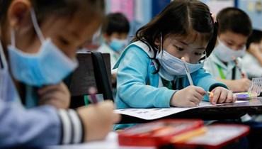 463 مليون ولد في العالممحرومين من التعليم جراء كوفيد-19