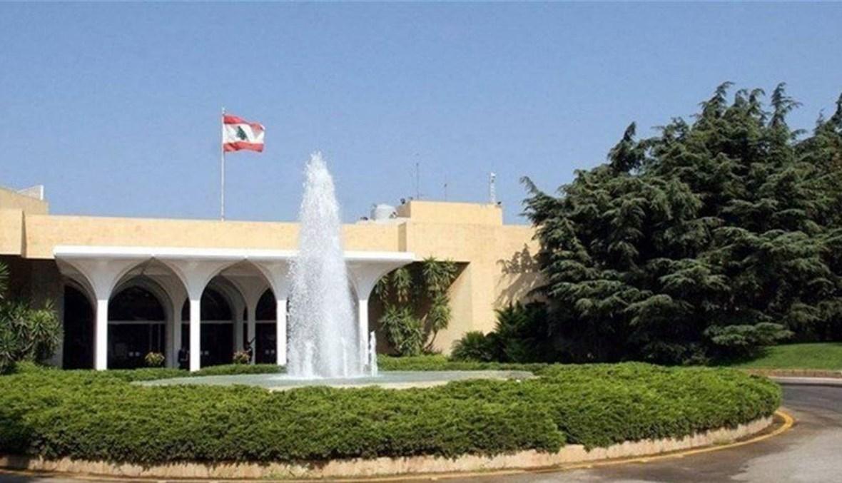 القصر الجمهوري