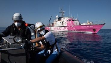نداء استغاثة... سفينة إنسانية تطلب المساعدة بعد إنقاذها أكثر من 200 مهاجر في المتوسط