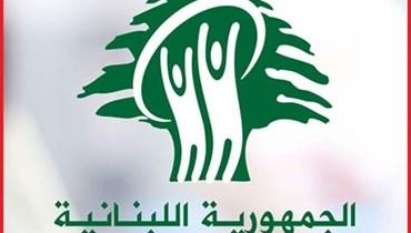 توضيح من وزارة الصحة بشأن فحوصات أجريت في قب الياس...