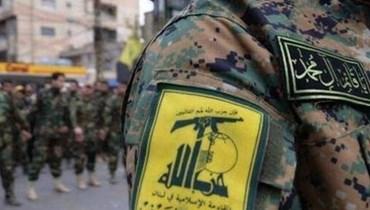 """حان وقت معرفة حقيقة """"حزب الله""""..."""