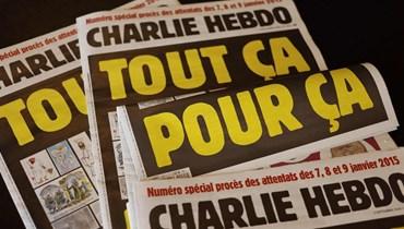 """بعد الهجوم التي استهدفها... صحيفة """"شارلي إيبدو"""" تعيد نشر رسوم كاريكاتور النبي محمد"""
