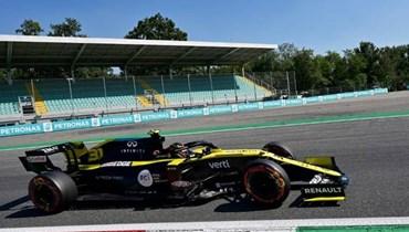 """تغيير كبير في """"فورمولا 1"""""""