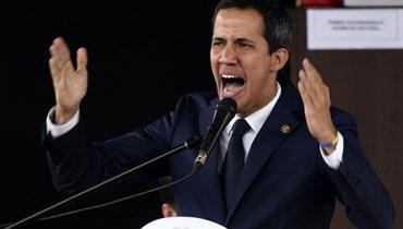 """غوايدو يدعو الجيش لمقاطعة الانتخابات التشريعية... """"لإبرام عقد وحدة"""""""