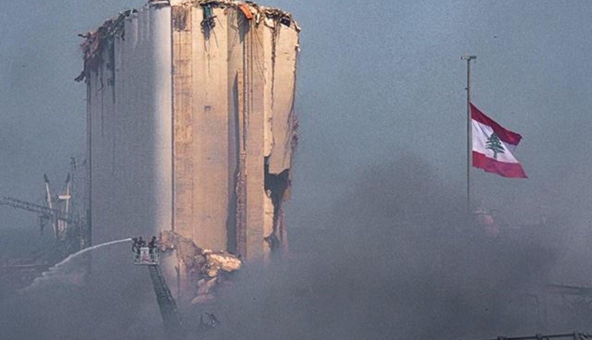 مرفأ بيروت بعد الحريق (النهار)