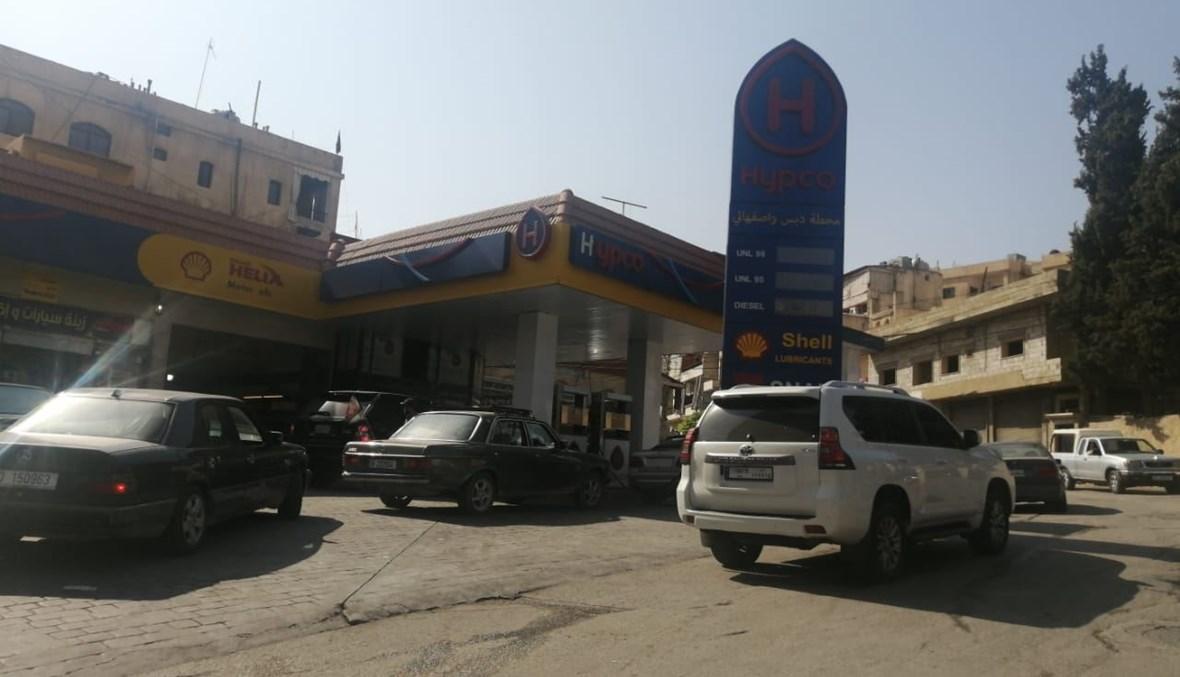 محطة وقود في بعلبك - الهرمل (النهار)