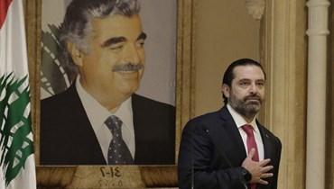 Hariri offers concession in attempt to break government deadlock