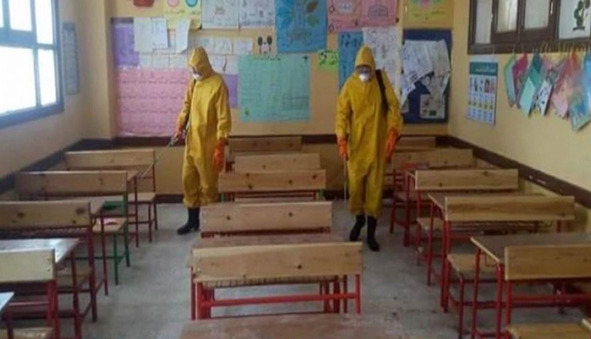 مدارس في زمن الكورونا