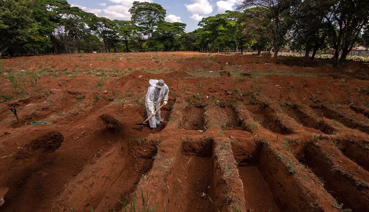 مقبرة برازيلية لضحايا فيروس كوفيد 19