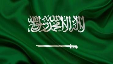 السعودية تدعو المجتمع الدولي لاتخاذ موقف حازم إزاء تجاوزات إيران النووية