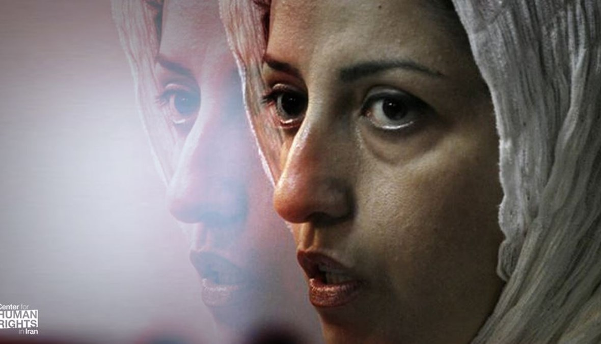 A portrait of Narges Mohammadi published in the Center of human rights in Iran. (CHRI)