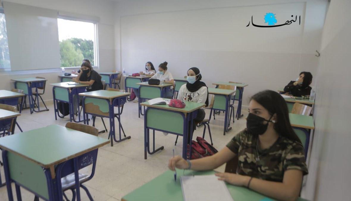العودة إلى المدارس في زمن كورونا (مروان عساف).