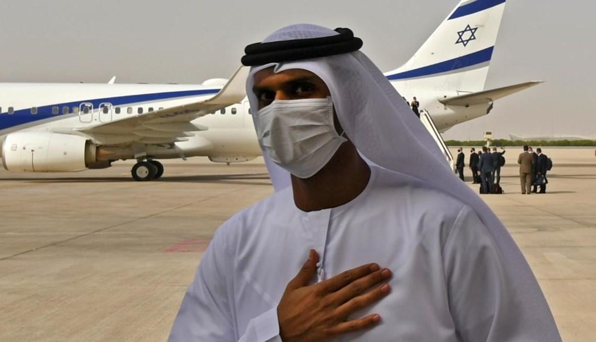 الطيران الإسرائيلي في الإمارات (أ ف ب).